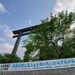 【コロナの影響】熊野古道と熊野三山や観光施設の閉館・イベント中止について(5月7日付)