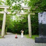 【8/9-10】熊野リトリート!玉置神社・丹倉神社・熊野本宮大社~祈り・癒し・蘇りの旅~
