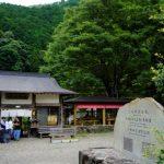【電話相談】内容公開⁈熊野古道どこに行く?お客様とのやり取りを紹介します!わからないなら相談ください!
