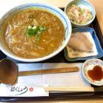 熊野のカレーラーメンが美味しい!海鮮もおすすめ!無性にラーメンが食べたくなったら