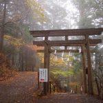 【11/6-8熊野リトリート祈り】熊野で蘇り!奥熊野の自然に触れ癒しと浄化!玉置神社と丹倉神社参拝2泊3日