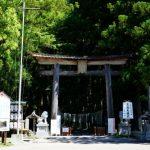 【熊野リトリート8/14-15】玉置神社と熊野本宮大社の月次祭参列!癒しと浄化!熊野蘇りの旅