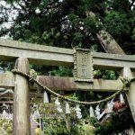 6月玉置神社に2日連続でいくことになった~の巻~熊野旅2020夏至①~