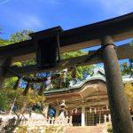 【11/27-28熊野リトリート】玉置神社参拝と熊野古道ウォークツアー!熊野三山巡りもオプションで!