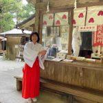 10/24玉置神社の例祭に行ってきました!なんと巫女さん!